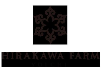 HIRAKAWA FARM|北海道余市|平川ファーム